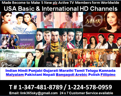 TV USA BASIC & INTERNATIONAL HD CHANNELS