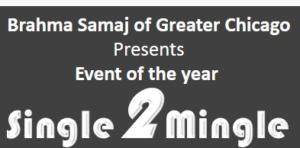 Brahma Samaj of Greater Chicago
