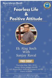 Fearless life &  Positive Attitude