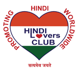 Hindi Lovers Club