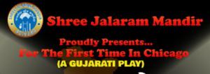Shree Jalaram Mandir organized Gujarati Natak