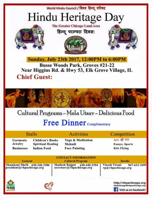 3rd Hindu Heritage Day by VHPA Chicago