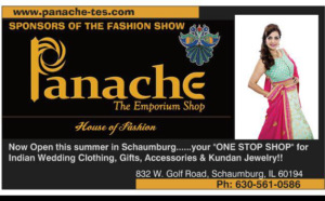 Panache The Emporium Shop