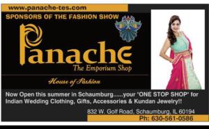 Panache The Emporium Shop
