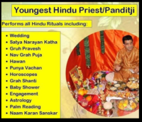 Paragbhai Dave Youngest Hindu Priest
