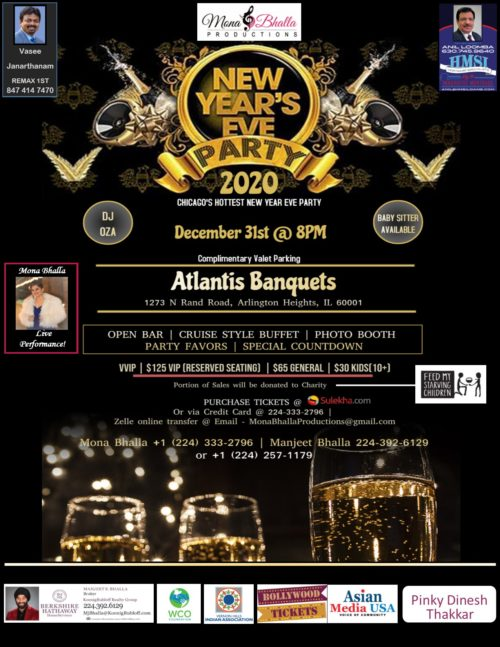 Bollywood New Years Eve 2020 Party | Chicago's Hottest New Years Eve Party