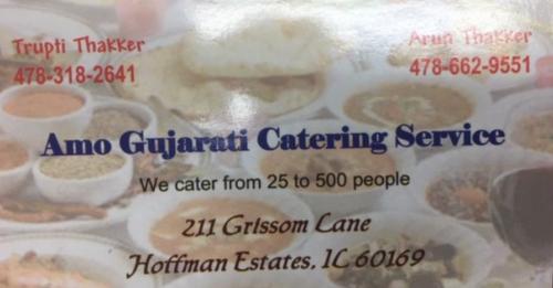 Amo Gujarati Catering Service